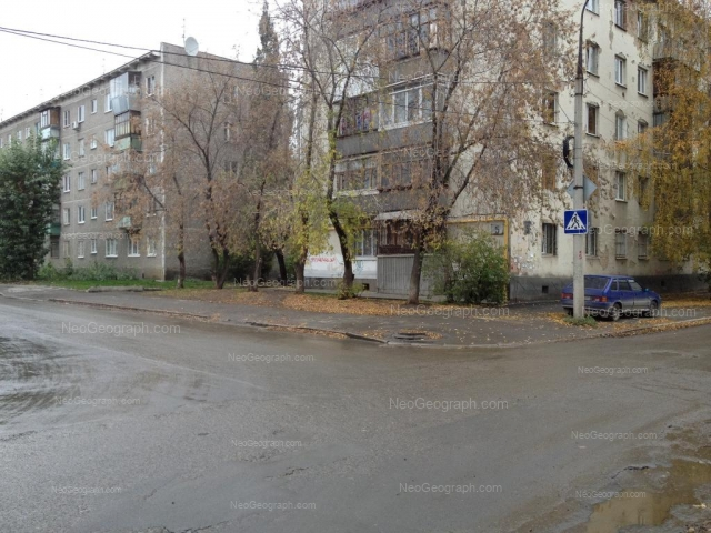 Address(es) on photo: Onezhskaya street, 5, Yekaterinburg