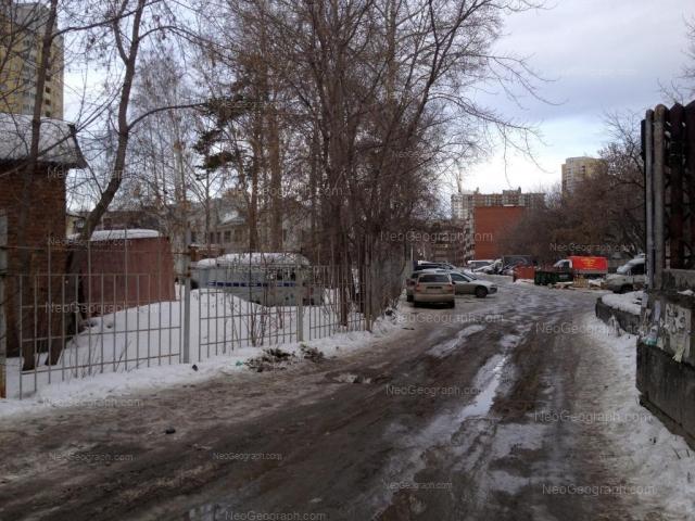 Адрес(а) на фотографии: Билимбаевская улица, 33, Екатеринбург