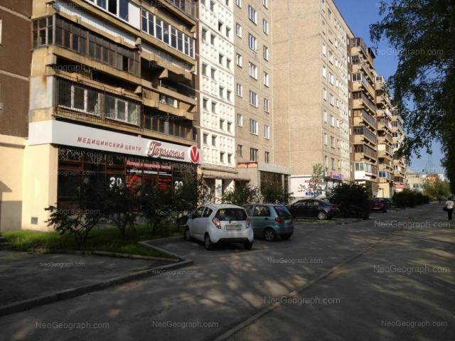 Адрес(а) на фотографии: улица Академика Бардина, 29, 31, Екатеринбург