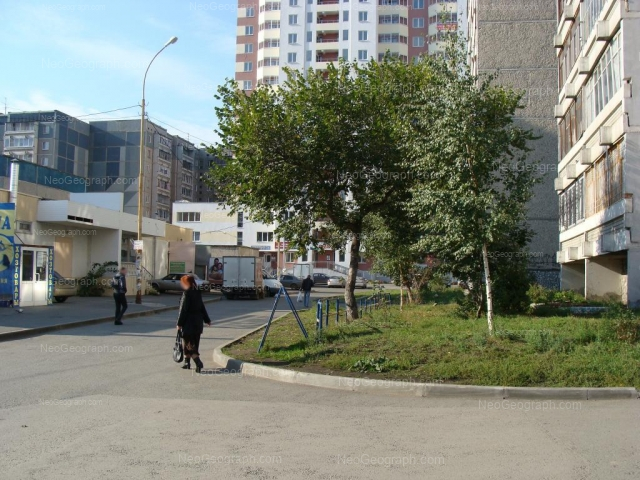 Address(es) on photo: Vogogradskaya street, 29, 29а, 31/1, 31/2, 31/3, Yekaterinburg