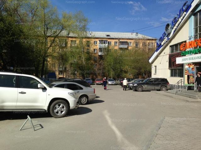 Address(es) on photo: Bazhova street, 75, 75А, Yekaterinburg