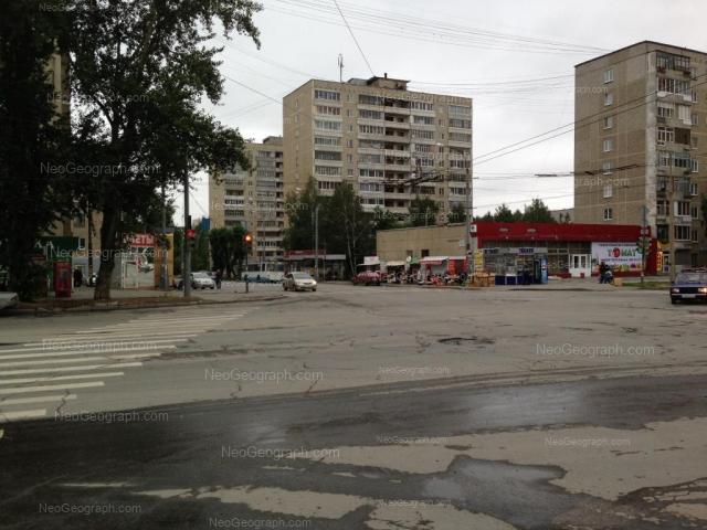 Адрес(а) на фотографии: Коммунистическая улица, 83, 85, Екатеринбург