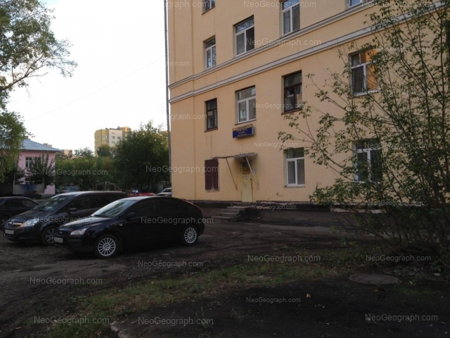 Адрес(а) на фотографии: Садовая улица, 3а, Екатеринбург