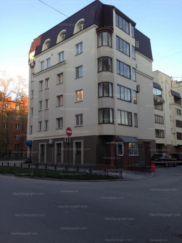 Address(es) on photo: Engelsa street, 30, Yekaterinburg