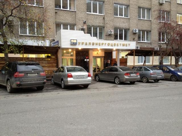 Адрес(а) на фотографии: улица Антона Валека, 13, Екатеринбург