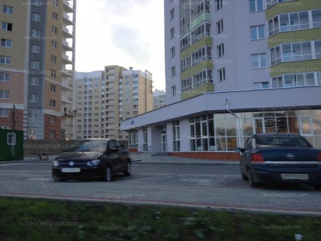 Адрес(а) на фотографии: Союзная улица, 4, 8, Екатеринбург