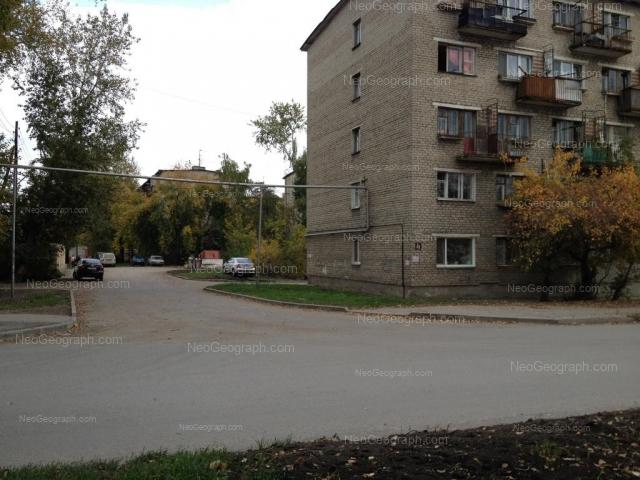 Адрес(а) на фотографии: Выездной переулок, 4, Екатеринбург