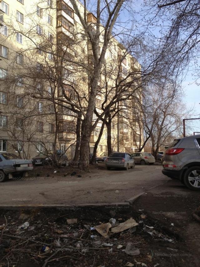 Адрес(а) на фотографии: Кимовская улица, 4, Екатеринбург