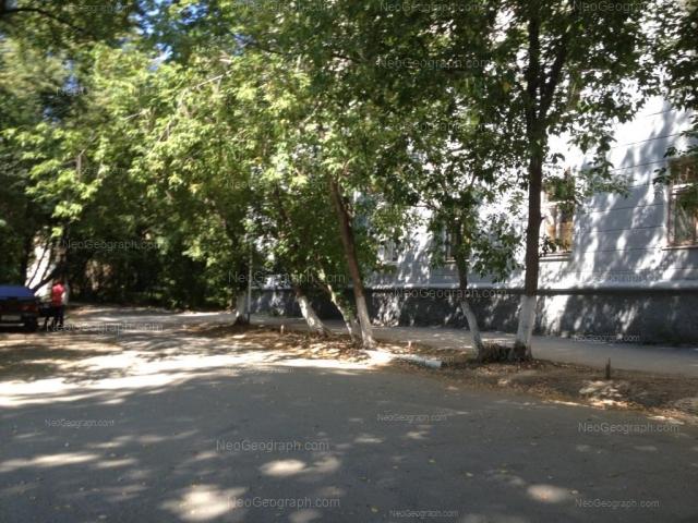 Адрес(а) на фотографии: Сибирский тракт, 31, 33, Екатеринбург