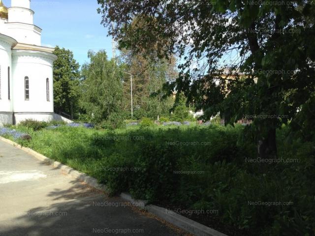 Адрес(а) на фотографии: улица Красных Партизан, 14, Екатеринбург
