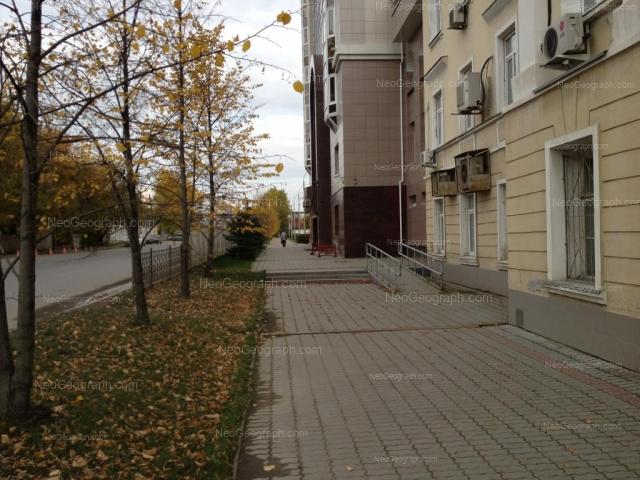 Адрес(а) на фотографии: Артинская улица, 15, Екатеринбург