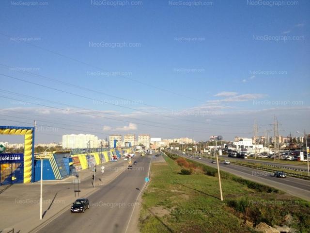 Адрес(а) на фотографии: улица Металлургов, 65, Екатеринбург