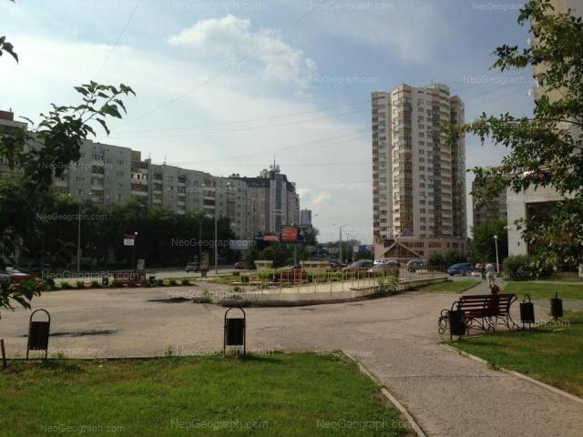 Address(es) on photo: Marshala Zhukova street, 7, 9, 11, 14, Yekaterinburg