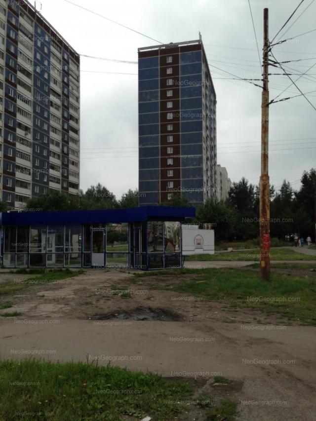 Адрес(а) на фотографии: Таганская улица, 54, 56, Екатеринбург