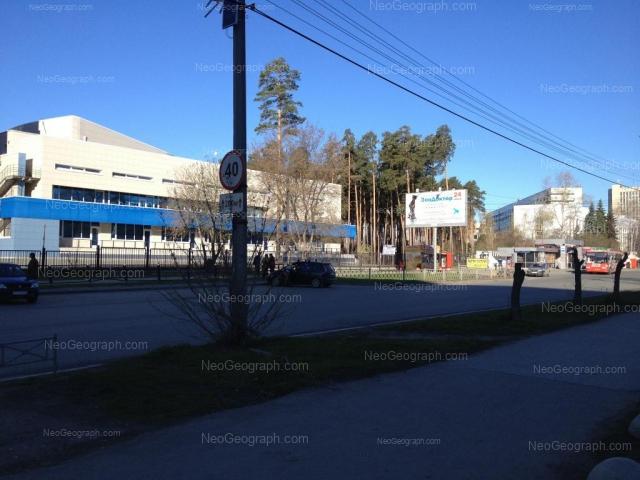 Адрес(а) на фотографии: Волгоградская улица, 187, 189, 191, Екатеринбург