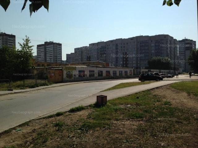 Адрес(а) на фотографии: улица Уральских Рабочих, 21, Екатеринбург