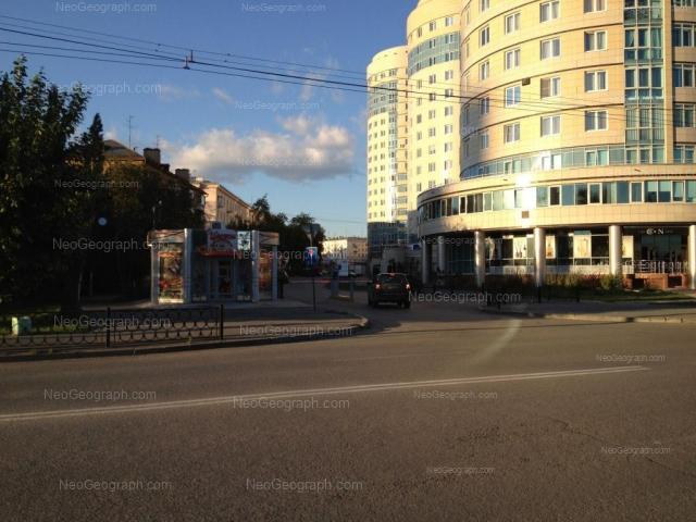 Адрес(а) на фотографии: улица Николая Никонова, 6, 8, 10, Екатеринбург