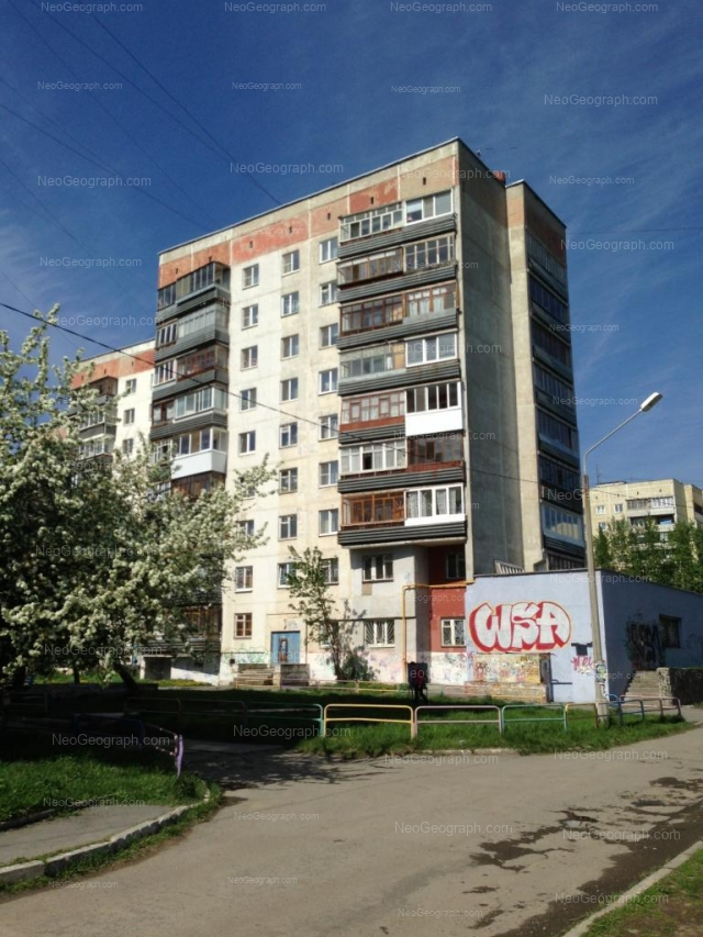 Адрес(а) на фотографии: Бисертская улица, 23, 26, Екатеринбург