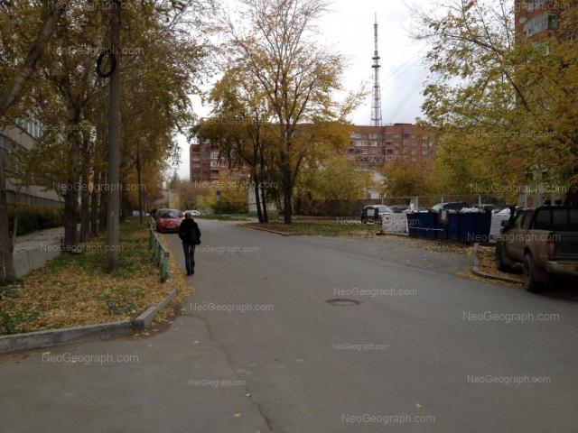 Адрес(а) на фотографии: Красноармейская улица, 89А, 92А, Екатеринбург