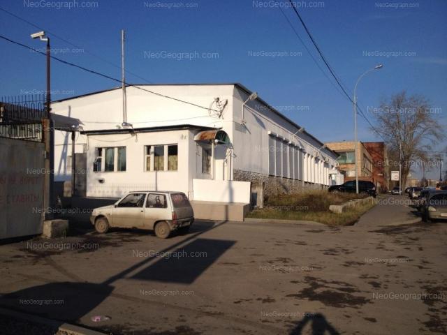 Адрес(а) на фотографии: Черкасская улица, 10а, Екатеринбург