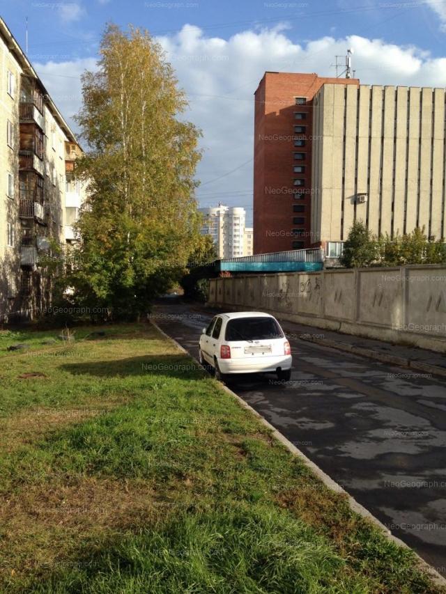 Address(es) on photo: Tatischeva street, 123А, 125/2, Yekaterinburg