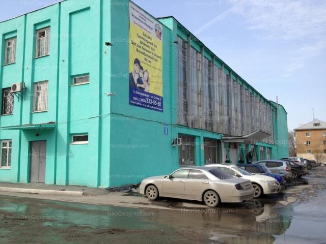 Address(es) on photo: Stachek street, 3, 5, Yekaterinburg