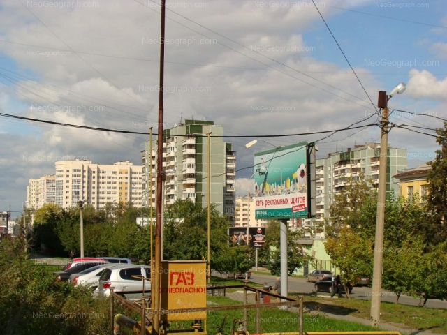 Address(es) on photo: Narodnoy voli street, 19, Yekaterinburg