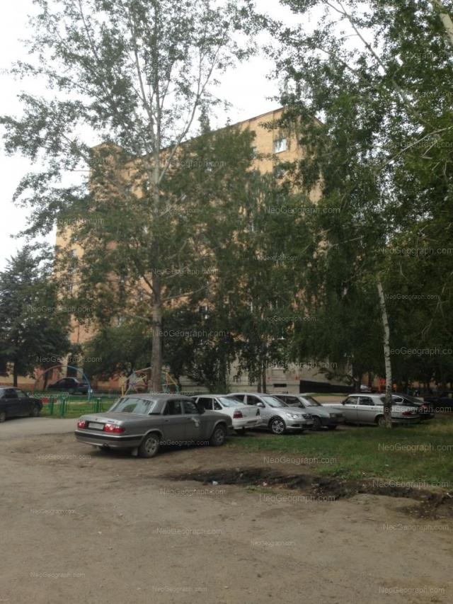 Адрес(а) на фотографии: Аптекарская улица, 37, Екатеринбург