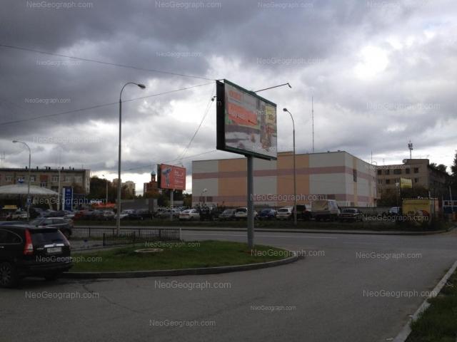 Адрес(а) на фотографии: Ясная улица, 1/3А, Екатеринбург