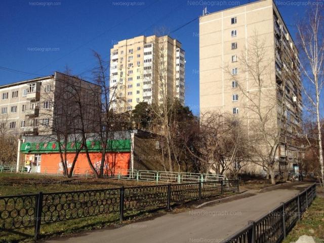 Address(es) on photo: Vogogradskaya street, 200, 202, 202А, Yekaterinburg