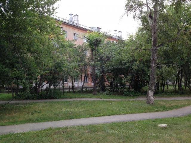 Адрес(а) на фотографии: улица Данилы Зверева, 32, Екатеринбург