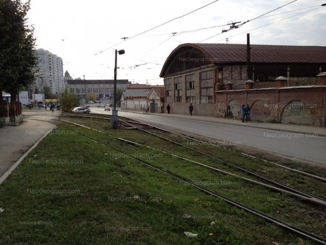 Address(es) on photo: Frolova street, 19/1, Yekaterinburg