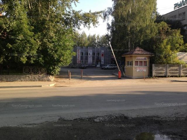Адрес(а) на фотографии: Турбинная улица, 7, Екатеринбург
