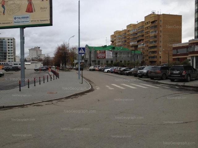 Адрес(а) на фотографии: улица Февральской Революции, 11а, 15, Екатеринбург