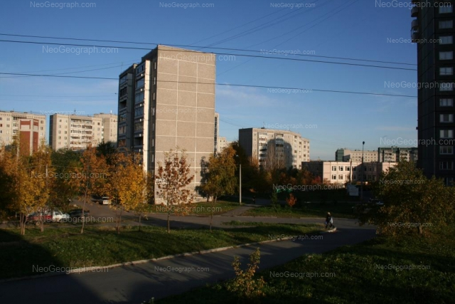 Address(es) on photo: Esenina boulevard, 3, 5, 11, 13, Yekaterinburg