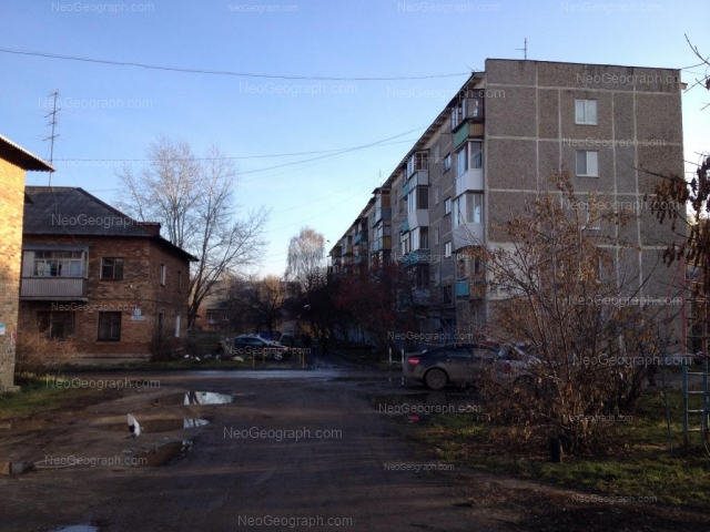 Address(es) on photo: Cherkasskaya street, 37, 39, Yekaterinburg