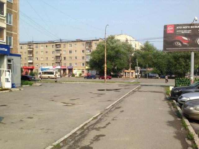 Адрес(а) на фотографии: улица Фрезеровщиков, 27, Екатеринбург