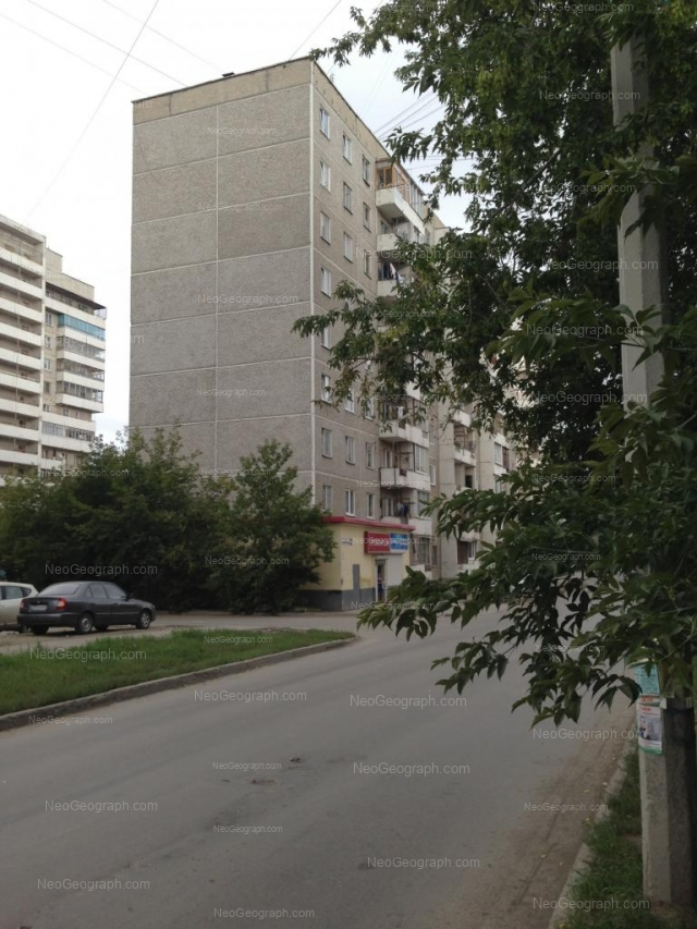 Address(es) on photo: Agronomicheskaya street, 4Б, 6А, Yekaterinburg