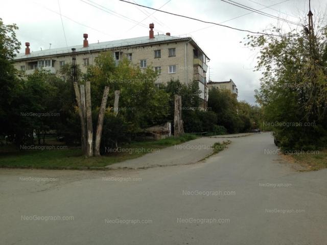 Address(es) on photo: Ferganskaya street, 3, Yekaterinburg