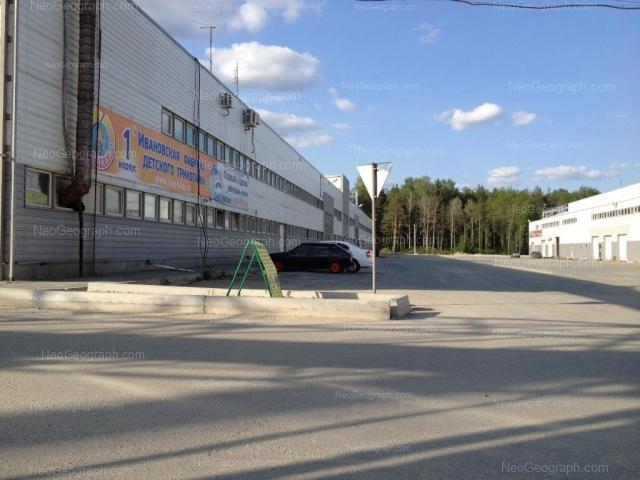 Адрес(а) на фотографии: улица Черняховского, 86/1, 86/2, Екатеринбург