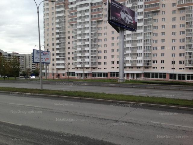 Address(es) on photo: Tokarey street, 26, Yekaterinburg