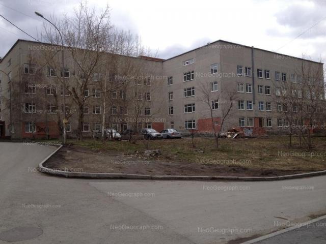 Address(es) on photo: Opalihinskaya street, 17, Yekaterinburg