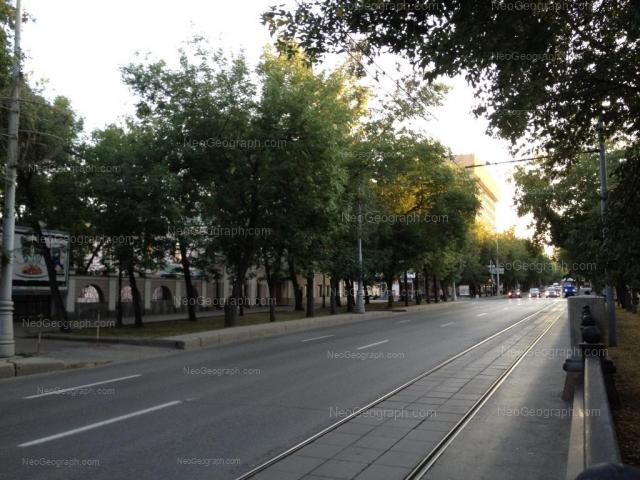Адрес(а) на фотографии: улица Сакко и Ванцетти, 46, Екатеринбург