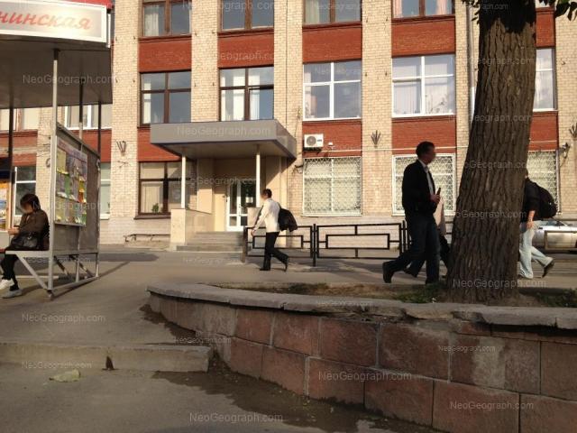 Адрес(а) на фотографии: проспект Космонавтов, 18/51, Екатеринбург