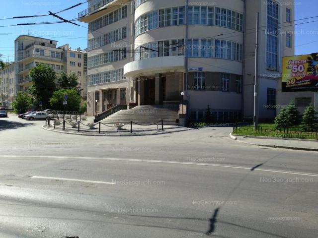 Address(es) on photo: Malisheva street, 2Б, 2Ж, Yekaterinburg