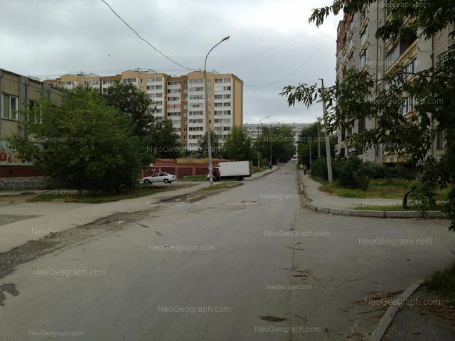 Address(es) on photo: Shefskaya street, 60, 62, Yekaterinburg