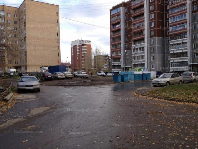 Address(es) on photo: Kuibisheva street, 102, 104, 169, Yekaterinburg
