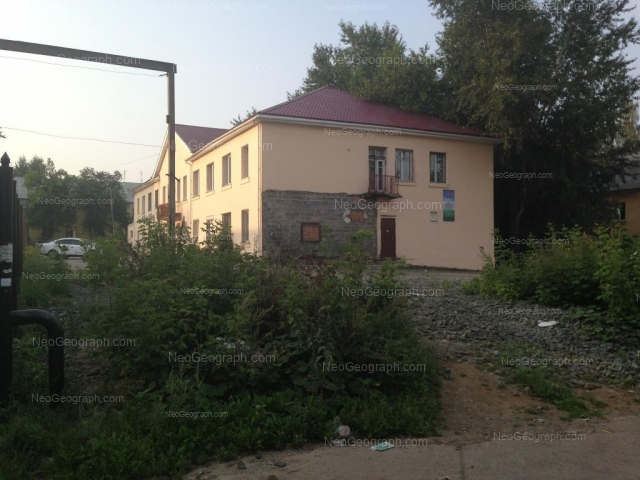 Адрес(а) на фотографии: улица Баумана, 28Б, Екатеринбург