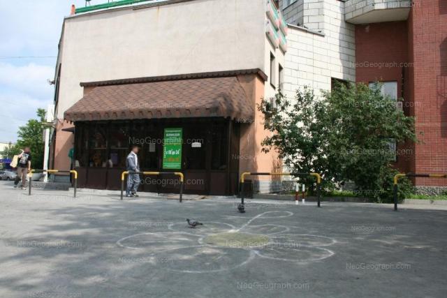Адрес(а) на фотографии: улица Бебеля, 184, Екатеринбург