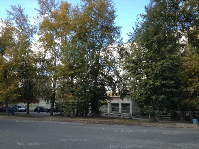 Адрес(а) на фотографии: улица Бахчиванджи, 12, Екатеринбург